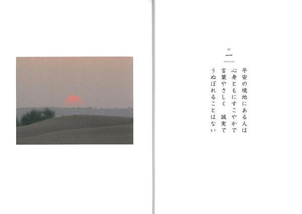 慈経2.jpg