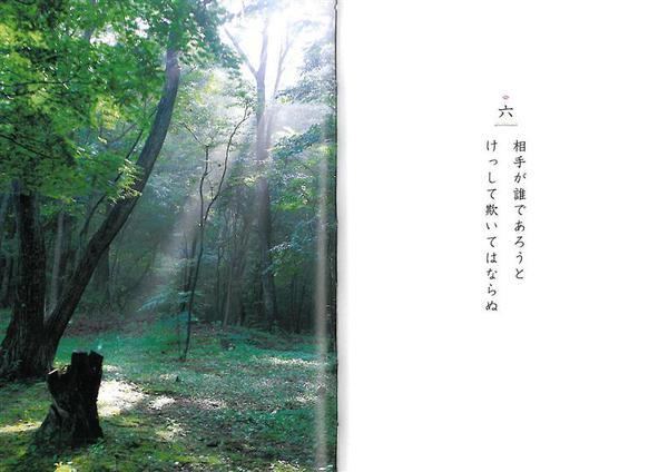 慈経3.jpg