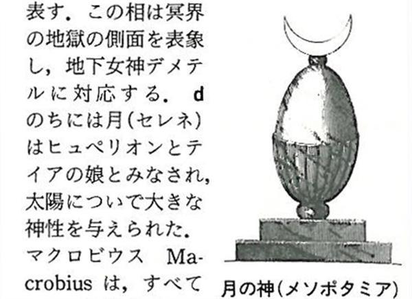 ロマンティックデス3.jpg