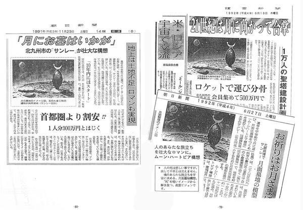 ロマンティックデス6.jpg