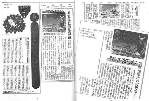 ロマンティックデス7.jpg