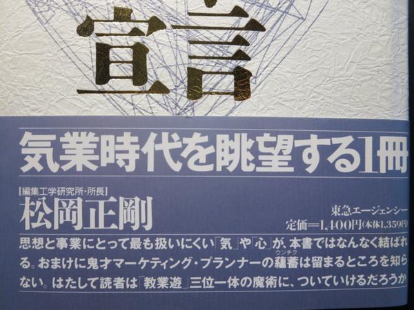 ハートビジネス3.jpg