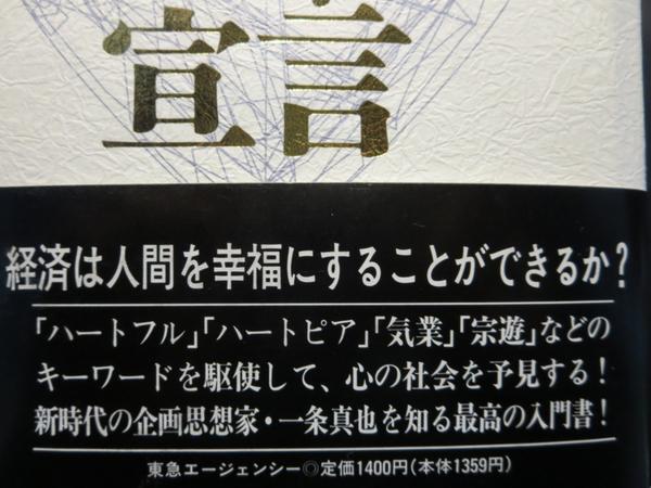 ハートビジネス4.jpg
