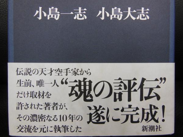 芦原1.jpg