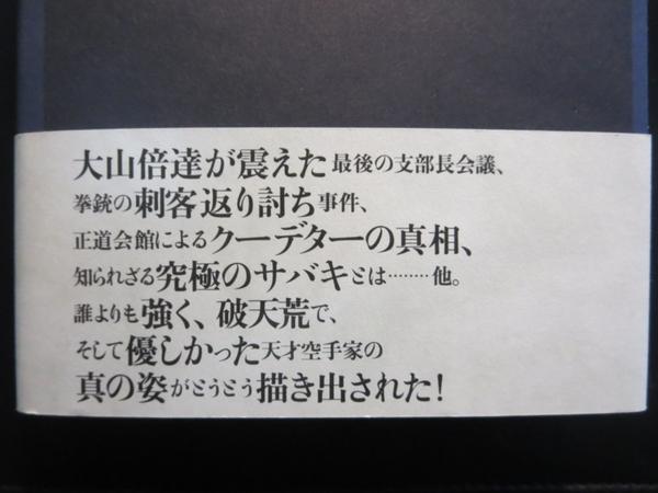 芦原2.jpg