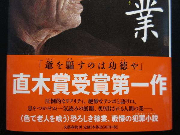 gosai1.jpg