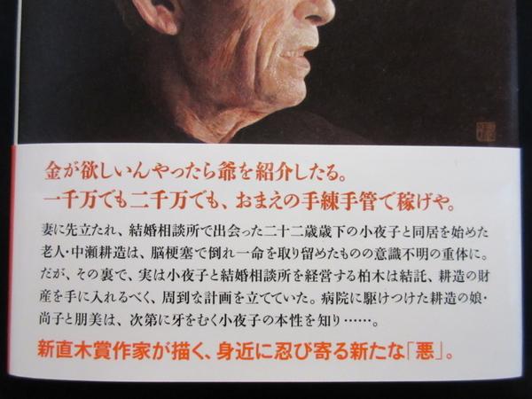 gosai2.jpg