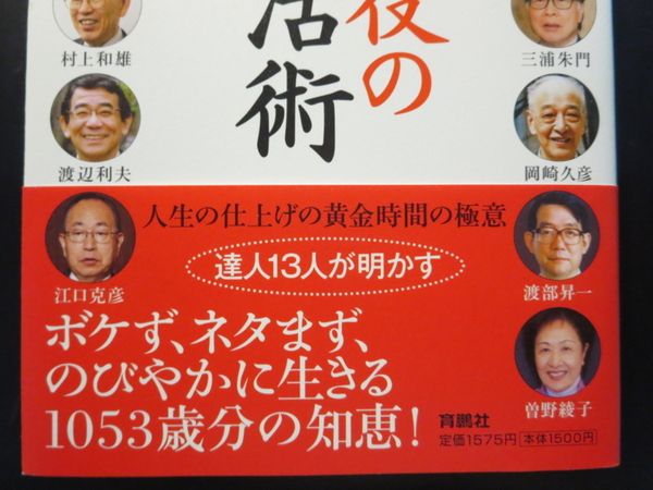 syougai1.jpg