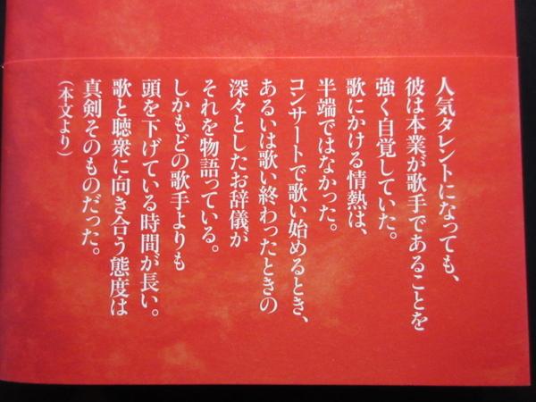 takajin2.jpg