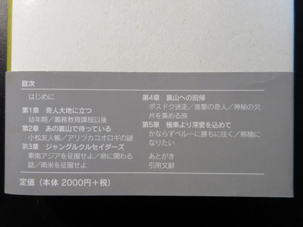 urayama2.jpg