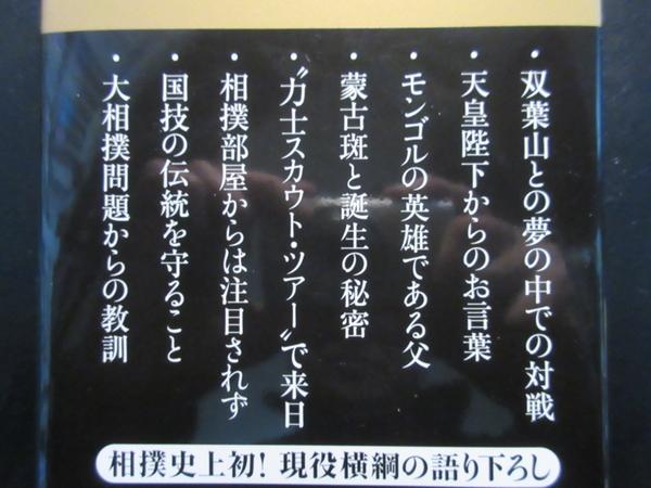 oosumou2.jpg