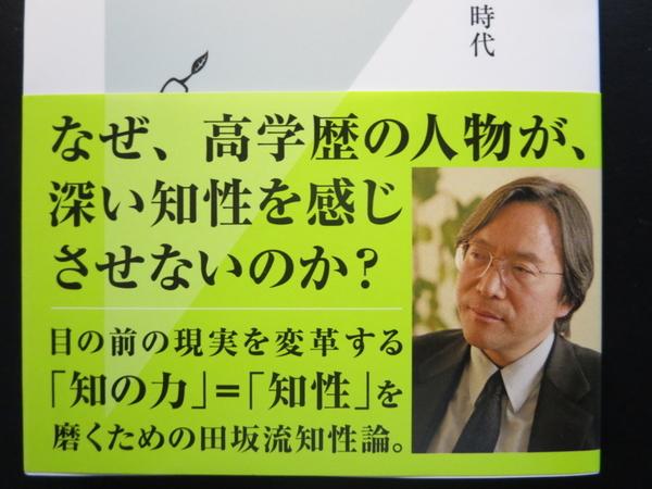 tisei1.jpg