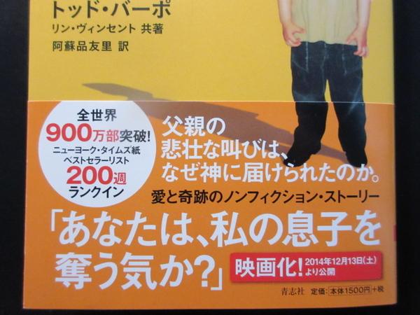 tengoku1.jpg