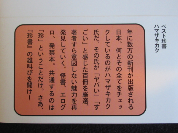 besuto2.jpg