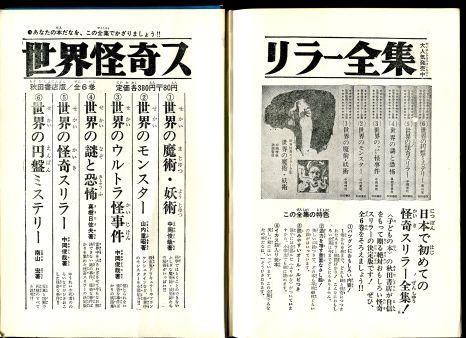 okaruto2.jpg