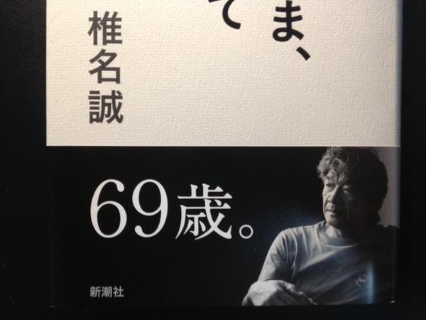 bokugaima1.jpg