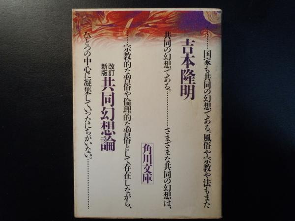kyoudou2.jpg