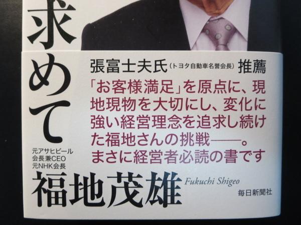 okyakusama1.jpg