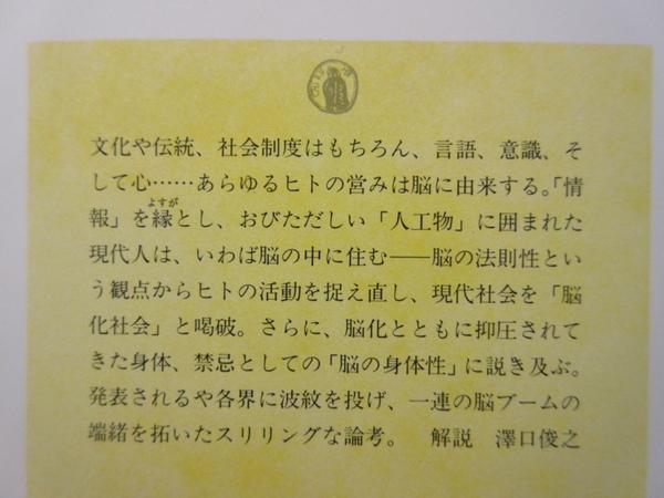 yuinouronn1.jpg