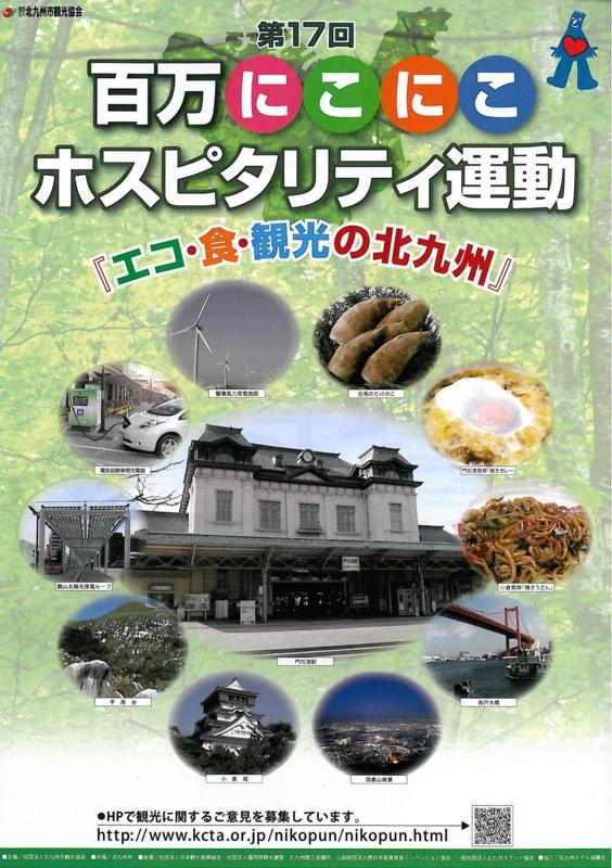 20111029205820-1.jpg