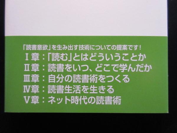 20150125173632.jpg