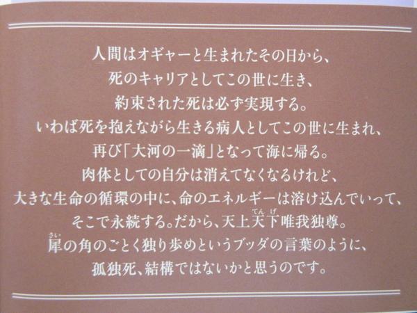20160726_2.jpg