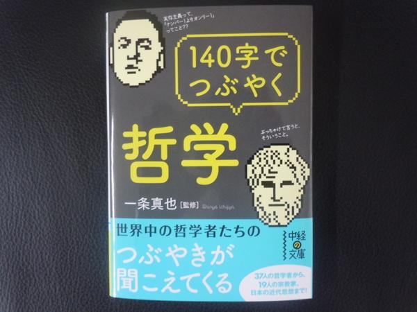 20101021164109.jpg