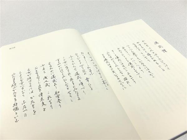 gishiki_10.jpg