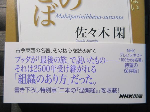 20170121181347.jpg