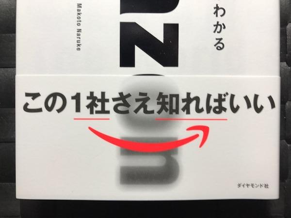 20181014154110.jpg